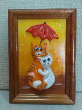 Панно Коты под зонтом.