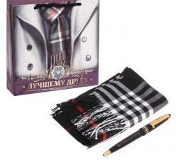 """Подарочный набор: """"Лучшему другу"""": тёплый шарф и ручка"""