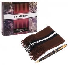 """Подарочный набор: """"С уважением"""": тёплый шарф и ручка"""