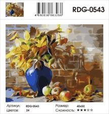 Картина по номерам 40х50 Осенний натюрморт