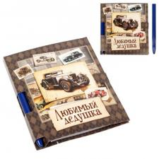 """Подарочный набор """"Любимый дедушка"""": блокнот на гребне и ручка"""